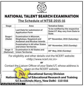 NATIONAL TALENT SEARCH EXAMINATION, The Schedule of NTSE-2015-16