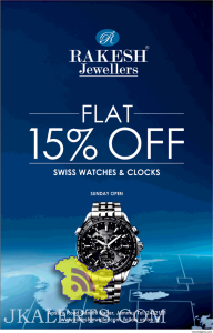 Rakesh jewellers flat 15% off on Swiss watches and clocks, Sales deals discounts offers on swiss watches and clocks, sale on rakesh jewellers jammu