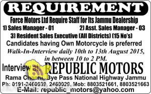 Jobs in Force Motors Ltd Require Staff for Its Jammu Dealership, Jobs in automobile sector , jobs in jammu, jobs in force motors, Employment in force motors