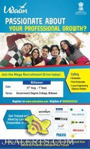 Udaan Recruitment drive in Govt. degree college Billawar