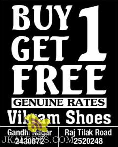 Sale on Ladies Shoes, Buy 1 Get free offer in Vikram Shoes, Offers deals discounts on ladies sandels, shoes bellies in jammu and kashmir. sale in gandhi ngr