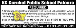 KC Gurukul Public School Paloura Required Lab Assistant , Jobs for Graduates, Free Jobs Alerts, Employment news 2015, Private jobs in Jammu, Jobs in Schools