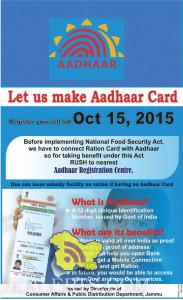 Aadhaar Card Registration
