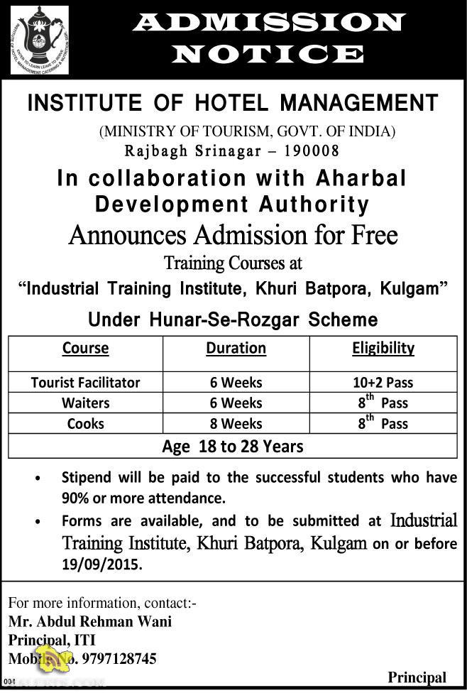 Free admission for Industrial Training under Hunar-Se-Rozgar Scheme, with stipend