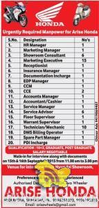 Urgently Required Manpower for Arise Honda, Jobs in Srinagar