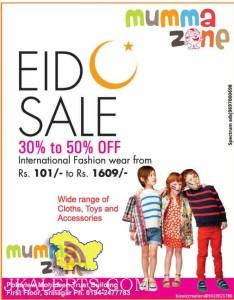EID SPECIAL Sale, Offer, Discount on Kids wear, toys and Accesories