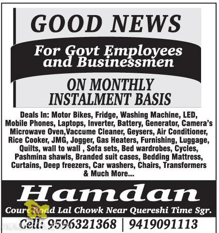 Installments Scheme For Govt Employees and Businessmen, Get financed, lending money, loan schemes, offers, home items on installments, products installments