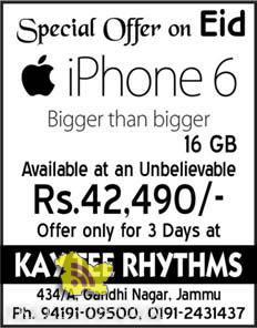 iPhone 6 Special Offer on EID, at KAY TEE RHYTHMS