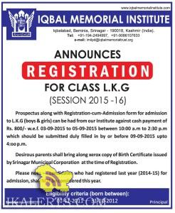 ADMISSION OPEN IN IQBAL MEMORIAL INSTITUTE