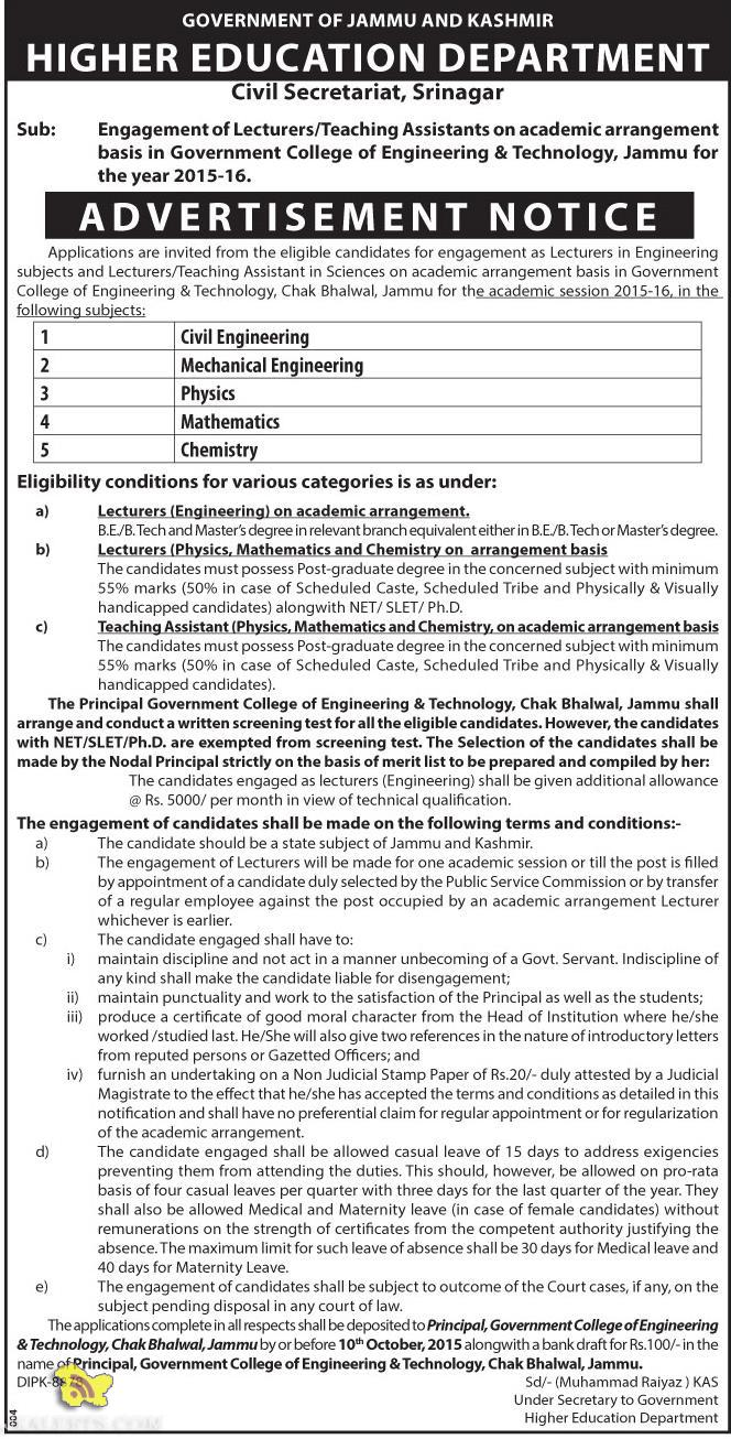 Jobs in Lecturers/Teaching Assistants in GCET , Higher Education Department
