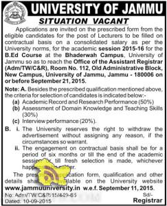 Lecturers Jobs in University of Jammu, Jobs in Jammu, Employment in Jammu university, Free JObs alerts in Jammu university, Career in Jammu university