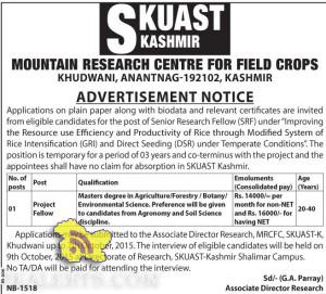 Senior Research Fellow (SRF) post in SKUAST Kashmir