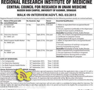Compounder, Assistant, Data entry operator jobs in INSTITUTE OF UNANI MEDICINE