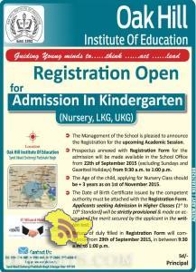 Admission open in Oak Hill Institute Of Education Admission open in Oak Hill Institute Of Education