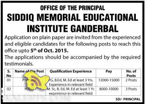JOBS IN SIDDIQ MEMORIAL EDUCATIONAL INSTITUTE GANDERBAL SRINAGAR