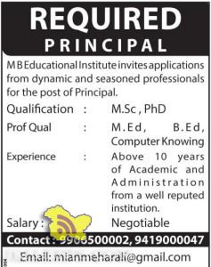 M B Educational Institute Required Principal