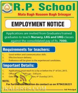 Teachers Jobs in R.P. School, Teaching Jobs in Srinagar
