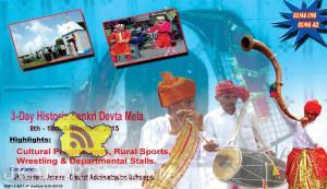 3-Day Historic Sankri Devta Mela