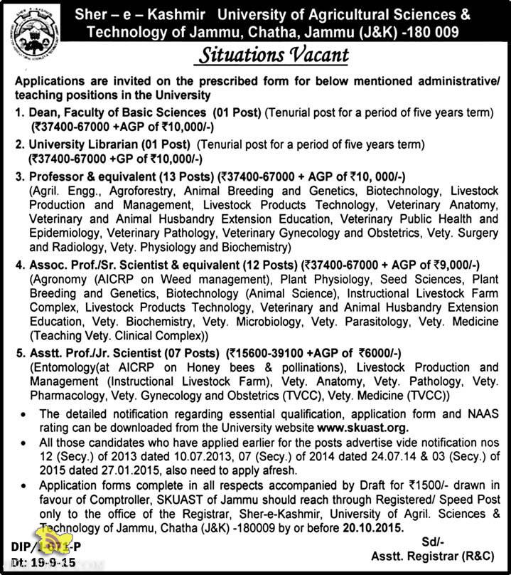 Dean, Librarian, Professor, Prof./Sr. Scientist, Prof./Jr. Scientist JOBS IN SKUAST