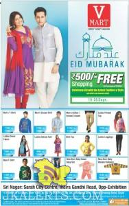 V - Mart Special offer on Eid