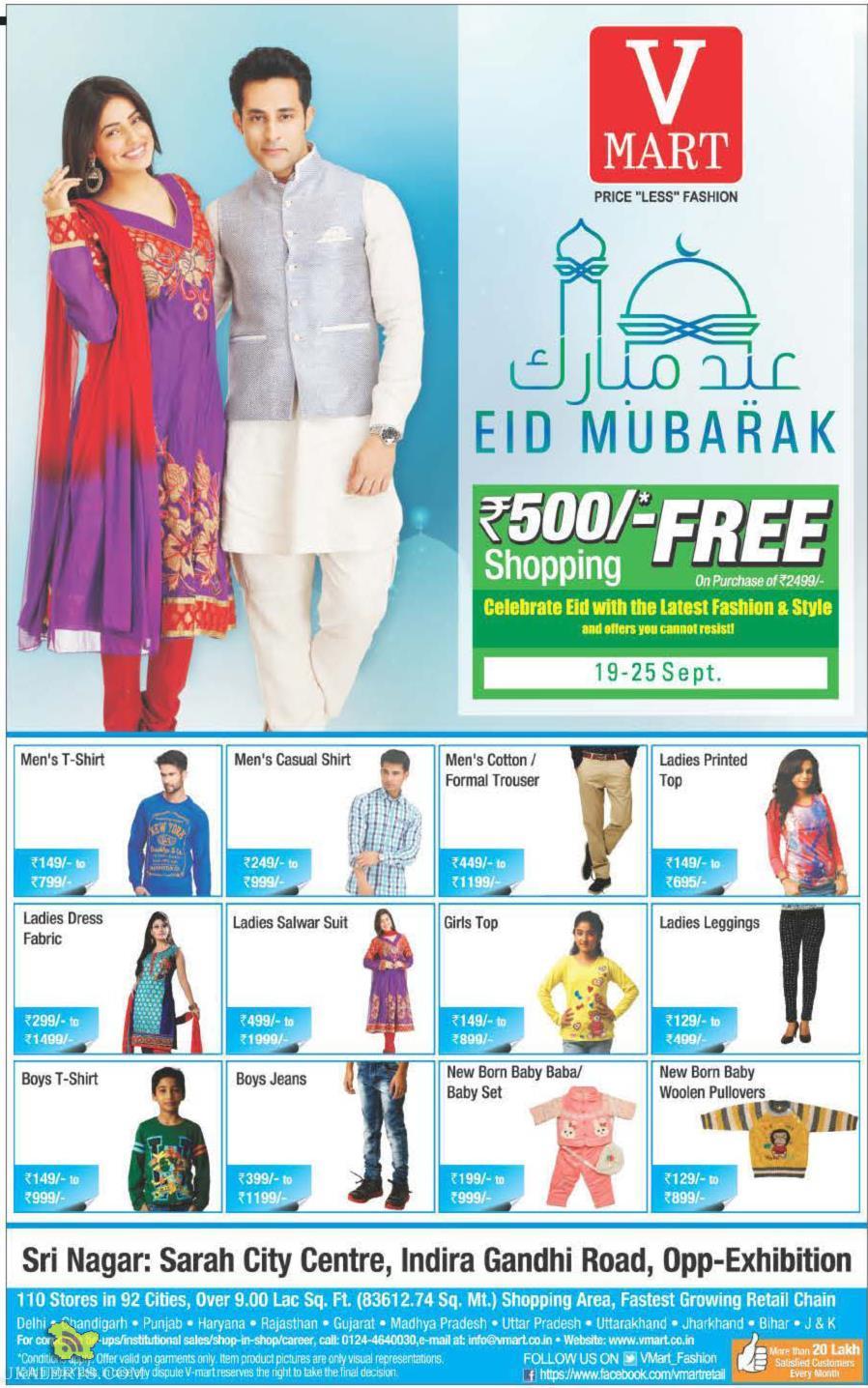 V - Mart Special offer on Eid