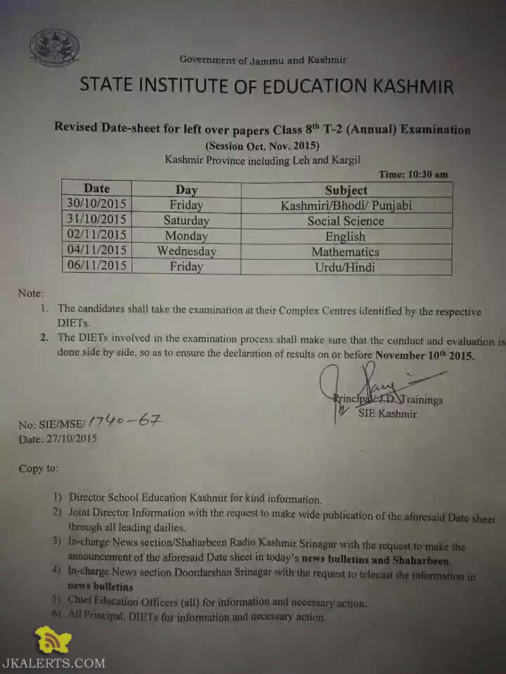 Revised date sheet for class 8th T-2 Annual 2015 kashmir province