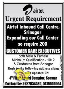 Airtel requires 200 Inbound Call Centre Executive, Srinagar