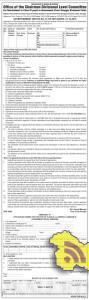 Government Press Srinagar