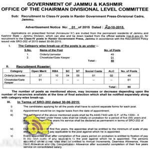 Recruitment to Class-IV posts in Ranbir Government Press-Divisional Cadre, Jammu.