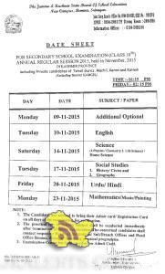 Jkbose Class 10th Date sheet for Annual Regular 2015 Kashmir Province
