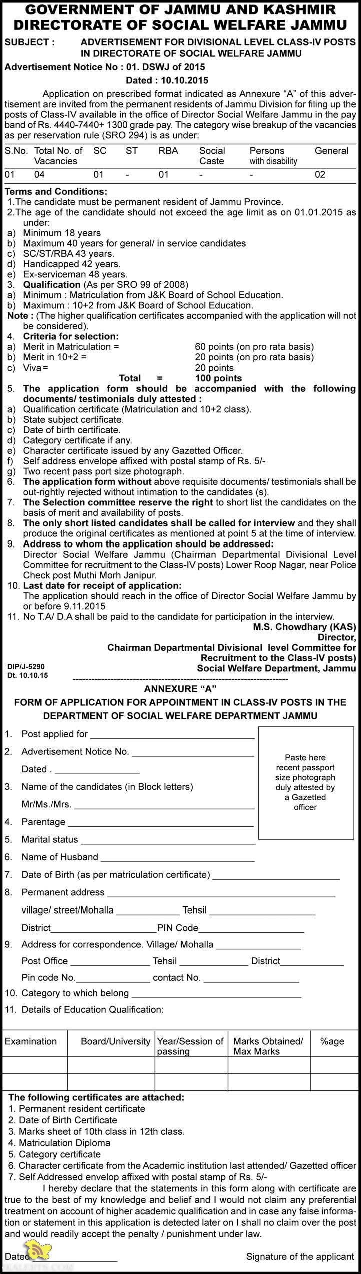 DIVISIONAL LEVEL CLASS-IV JOBS IN DIRECTORATE OF SOCIAL WELFARE