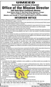 UMEED J&K State Rural Livelihoods Mission Block Programme Officers interview notice