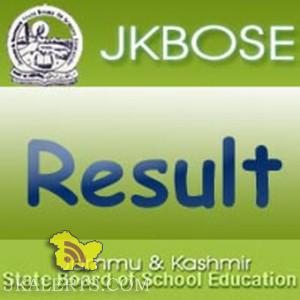 JKBOSE Higher Secondary Part IInd Result kashmir and Jammu Division