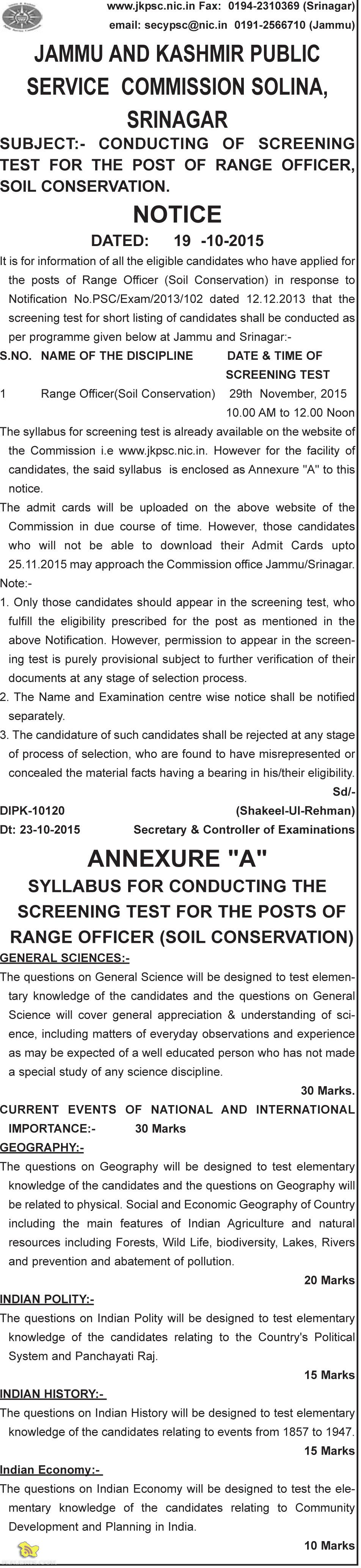 JKPSC Range Officer (Soil Conservation) SCREENING TEST 2015 Notification