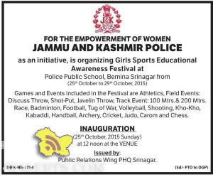 Jammu and Kashmir organizing Girls Sports Educational Awareness Festival Srinagar