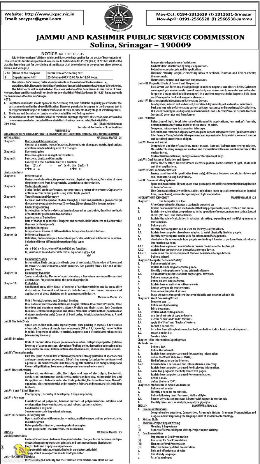 JKPSC SCREENING TEST AND SYLLABUS Superintendent- ITI in Technical Education Department