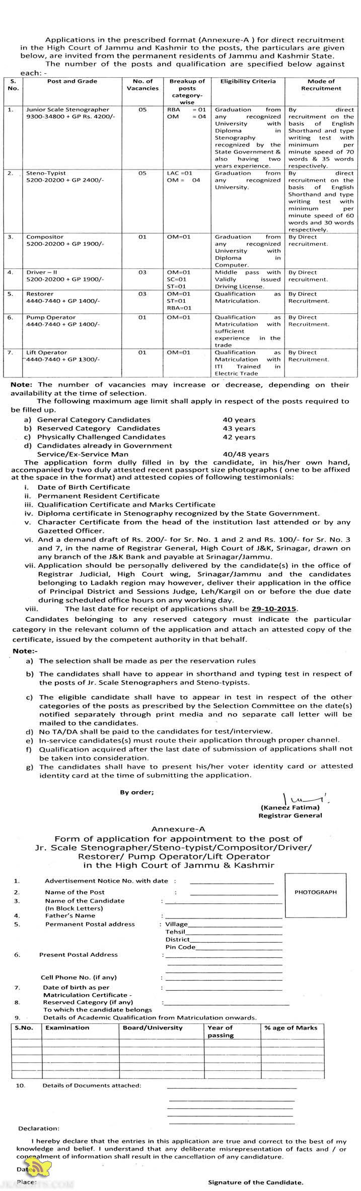 Jobs in High Court of Jammu and Kashmir, Recruitment 2015
