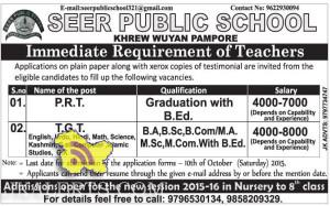 PRT, TRT Jobs in Seer Public school