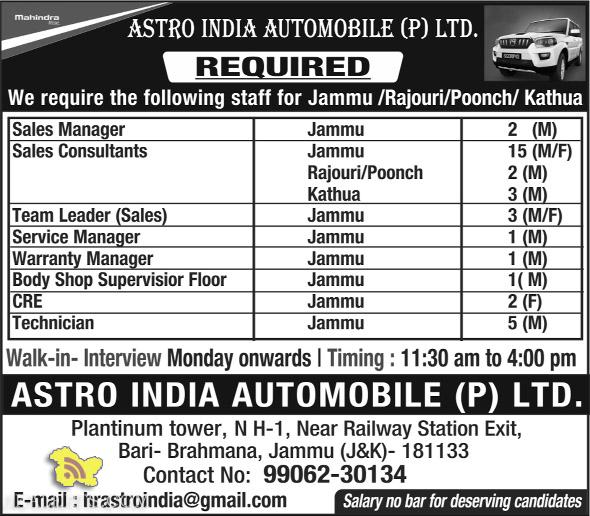 ASTRO INDIA AUTOMOBILE (P) LTD requires staff for Jammu /Rajouri/Poonch/ Kathua