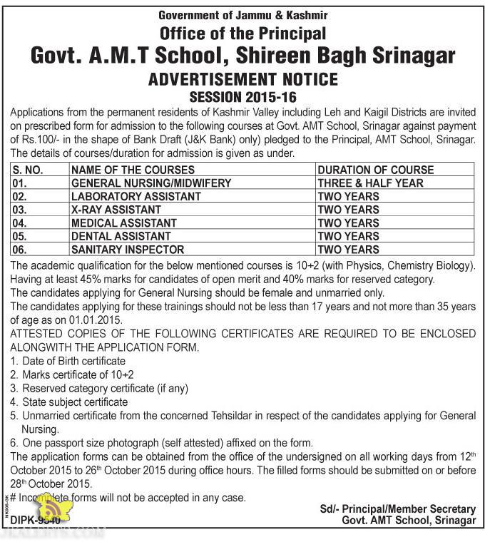 Admission open in Govt. A.M.T School, Medical courses