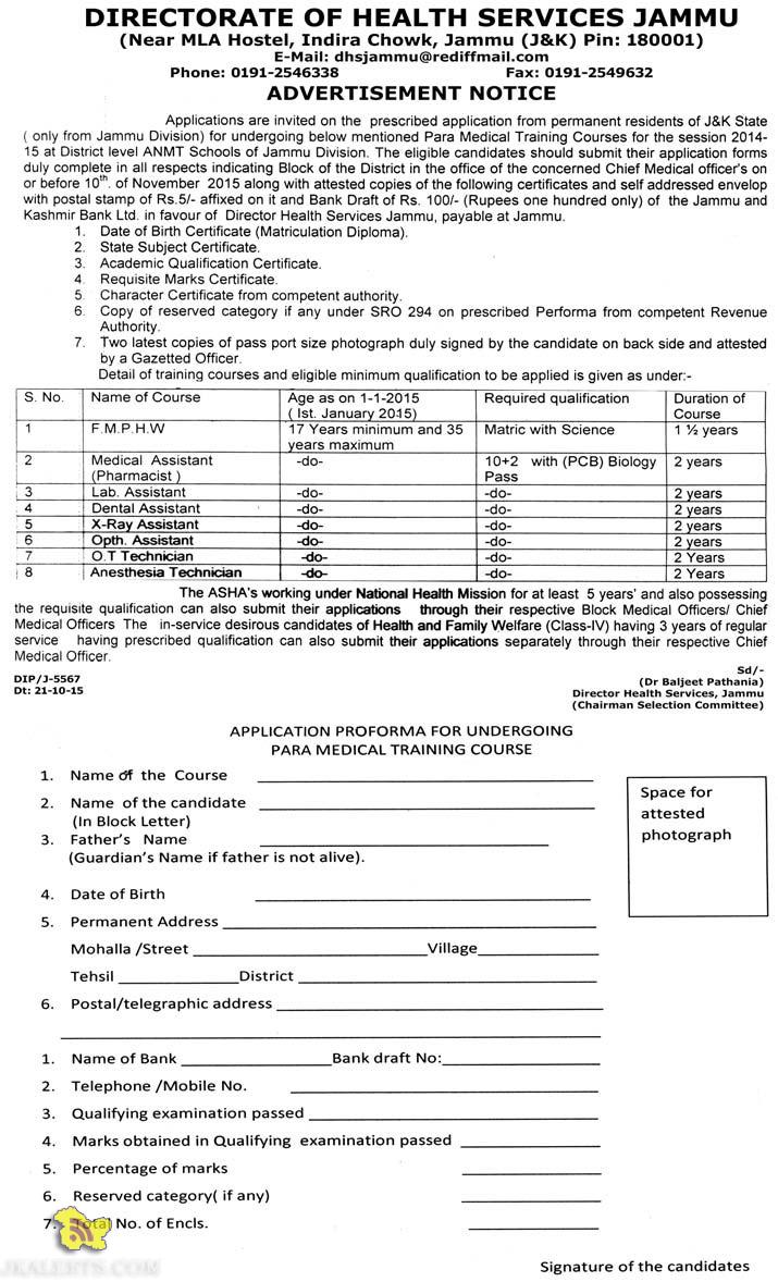Para Medical Training Courses IN DIRECTORATE OF HEALTH SERVICES JAMMU
