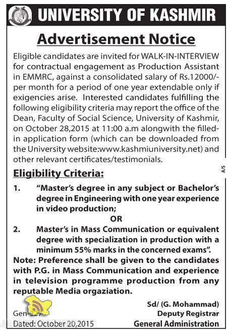 University of Kashmir Walk in Interview for Production Assistant in EMMRC, Jobs in kashmir UNiversity, Latest Posts in Kashmir University,