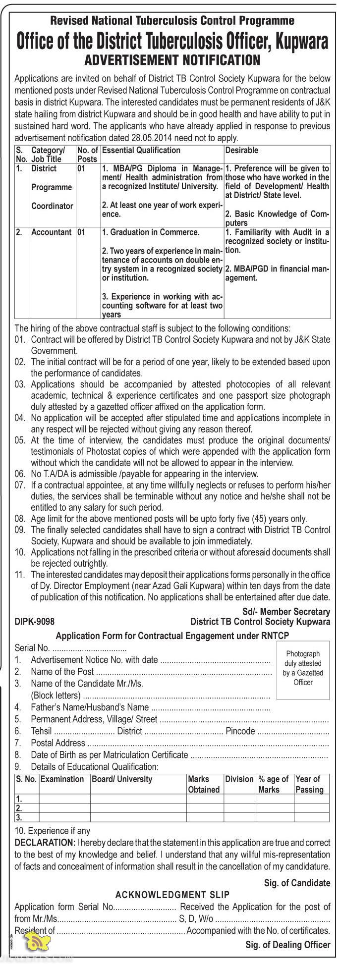 District Programme Coordinator, Accountant Jobs in District TB Control Society