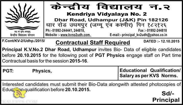 PGT , Teaching jobs Kendriya Vidyalaya No. 2 Udhampur