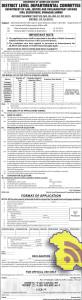 Class-IV Jobs (District Cadre) in J&K Department of Law, Justice and Parliamentary Affairs J&K