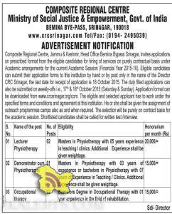 Academic arrangements for session 2015 - 16, Jobs in Composite Regional Centre Srinagar