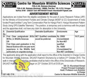 Junior Research Fellow (JRF) Jobs in SKUAST
