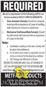 Store Assistant , Mechanical Draftsman jobs in Srinagar SIDCO