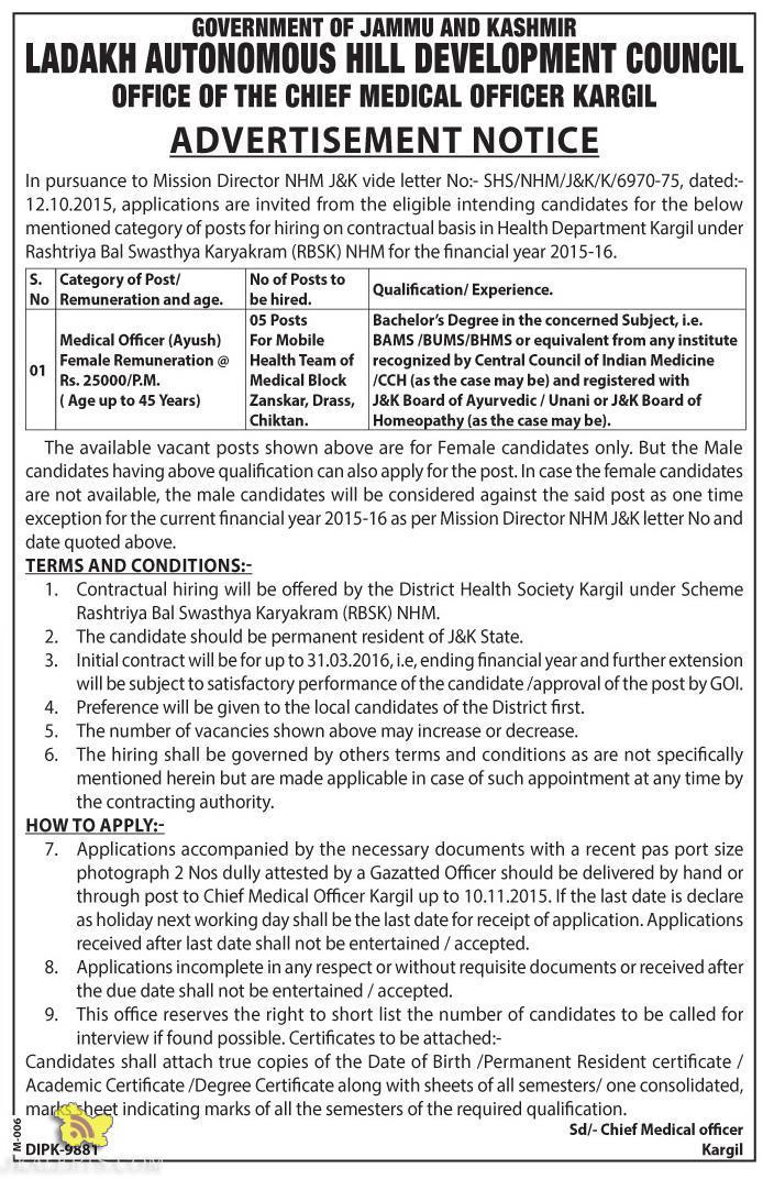 Medical Officer (Ayush) Jobs in LADAKH AUTONOMOUS HILL DEVELOPMENT COUNCIL