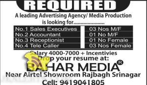 Receptionist, Tele Caller, Sales Executives, Accountant Jobs in Bahar Media